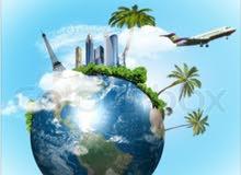 Senior Travel consultant