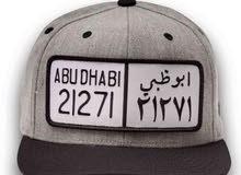 dubai plate cap and abudhabi plate cap