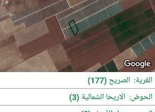 ارض للبيع زراعي حوض اريحاشمالي