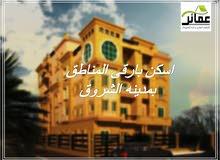 Ground Floor apartment for sale - Shorouk City