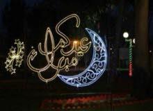 eid decoration piece