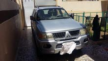 Used 2006 Mitsubishi Native for sale at best price