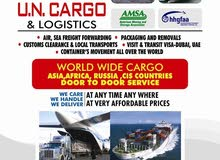 WORLDWIDE CARGO SHIPPING SERVICES