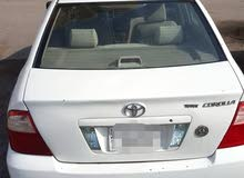 For sale 2007 White Corolla