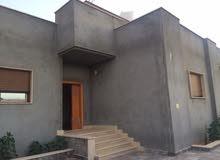 منزل للبيع (عين زارة)
