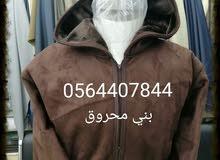 ثياب مغربية شتوية مبطنة فرو