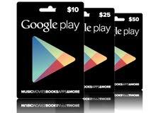 جوجل بلاي ب أسعار منافسه