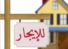 للايجار شقة نظيفة طابق ثاني في المنصور حي المتنبي خلف مطعم كباب حجي حسين