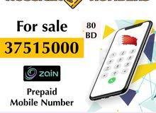 For sale mobile numbers - للبيع أرقام موبايل مميزة