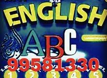مدرس لغة انجليزية متخصص