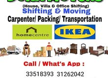 we are committed to you service