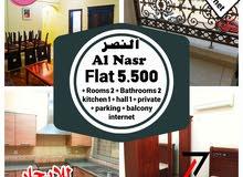 النصر 2 غرفة 2 حمام 1 مطبخ 1 صالة 1 بلكونة Al Nasr 2 rooms 2 bathrooms 1 kitchen 1 hall 1 balcony