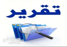 عمل تقارير وأبحاث ومشاريع مادة اللغه الإنجليزيه