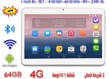 تابلت 10.1 بوصة ذاكرة 64 I-Touch 4G
