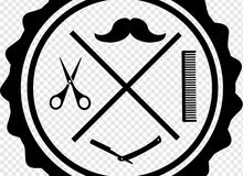 Male barber wanted