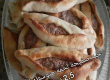 اكلات عربيه و شاميه