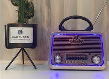 راديو قديم ( زمن الطيبين ) بمواصفات عاليه جدا المطور ..