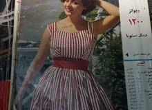 للبيع مجموعة مجلات العربي الثقافية الكويتية اعداد نادرة من اعوام 1961-1962-1967