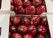 تفاح كيوي زبيب فستق