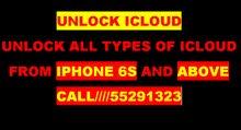 unlock icloud for iphone