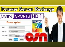 forever server + Apollo IPTV اشتراك شيري فور ايفر