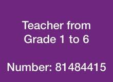 مدرس ابتدائي