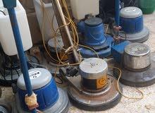 دسك تنظيف سجاد وتلميع ارضيات وجلي رخام