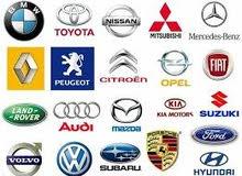 ابحث عن عمل في محل لقطع غيار السيارات