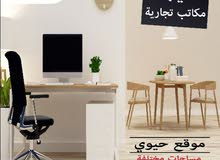 مكاتب ومحلات للإيجار