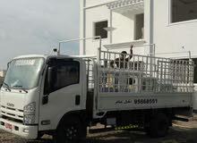ايسوزو شاحنة للنقل العام