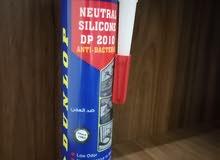 سيليكونات ذات جودة عالية منتج شركة دنلوب