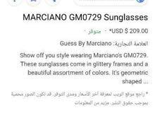 نظارتين اوريجنال ماركة Marciano