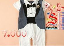 ملابس اولاد أشهر الحلو
