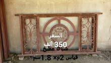 باب كليدور +باب مطبخ خارجي + شباك غرف عدد 3 + شباك مطبخ  للبيع