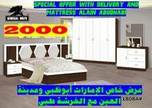 غرفةmرو0507434789وليدwalid