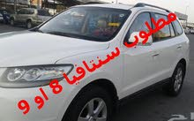 1 - 9,999 km Hyundai Santa Fe 2009 for sale