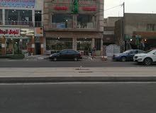 بغداد / الحرية / شارع الربيع /مقابل معمل طحين الجلبي /