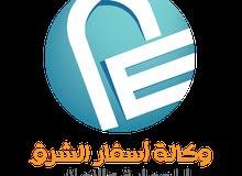 خدمات الدعاية والاعلان و التسويق الالكتروني
