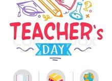 مدرس لغة عربية ومتابعة