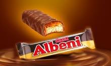 بسكويت ألبيني من Ülker