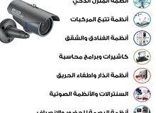 كاميرات مراقبه - اجهزه حضور وانصراف