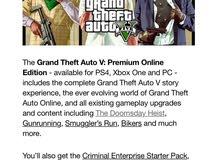 gta5 premium online edition ps4 لعبة جراند 5