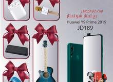 d6122dba7020a مستعجل جهاز هواوي Y9 2019 بأفضل سعر معا بكج بقيمة20 دينار هدية وكفالة  الوكيل الرسمي