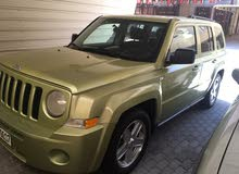 Used 2010 Jeep Cherokee for sale at best price