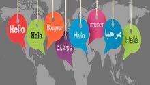 حابب تتعلم لغات العالم .. دورات اللغات اختار اللغة اللي حابب تتعلمها / اكاديمية بيت الشرق