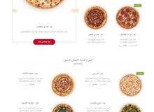 تصميم تطبيق مطاعم بيتزا معجنات أكلات شعبية