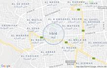 شقه للايجار مساحه 175م ط رابع مقابل بوابة الجنوبيه لجامعه اليرموك
