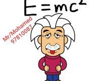 مدرس اول فيزياء