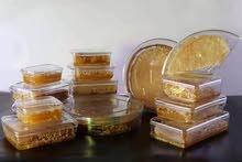 مناحل الرحمة للعسل الطبيعي والعلاج بالاعشاب