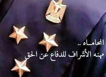 السالميه شارع عمان قطعه 12 مقابل مسجد فهد ولؤلؤة العثمان
